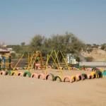 il playground